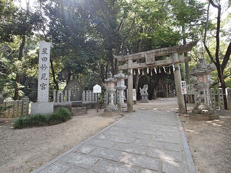 【画像06】南星台_星田妙見宮
